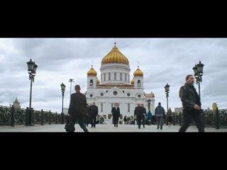 Джек Райан: Теория хаоса (2014) трейлер